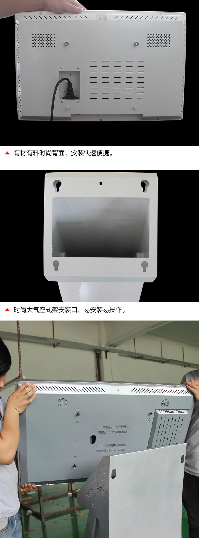 27寸卧式电容触摸一体机PC版安装方式