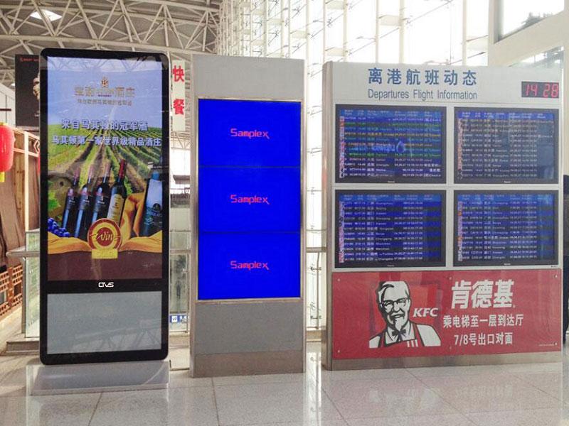 安徽合肥机场55寸立式液晶广告机安卓案例