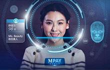 智能人脸识别系统应用于小区的好处有哪些?