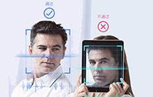 AI人脸智识别门禁系统应用于社区的优势在哪儿?