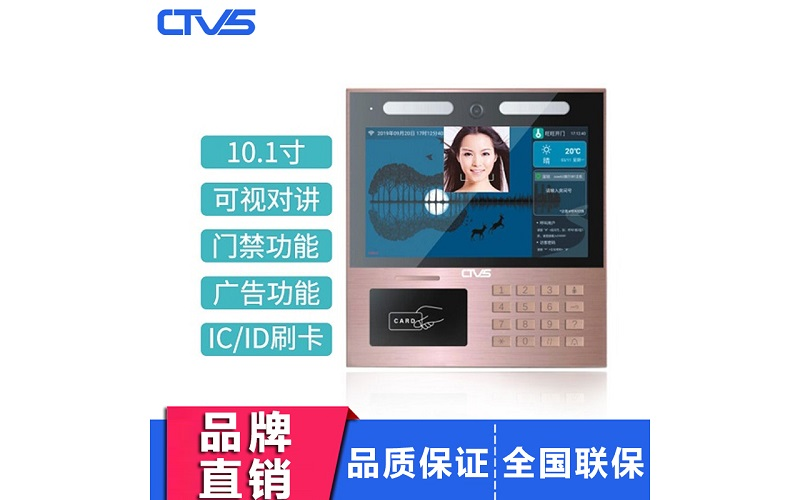 10.1寸横屏按键人脸识别一体机