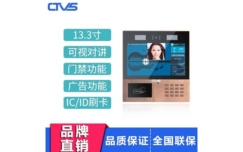 13.3寸横屏按键人脸识别一体机