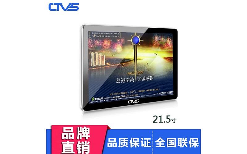21.5寸单机版壁挂式液晶广告机
