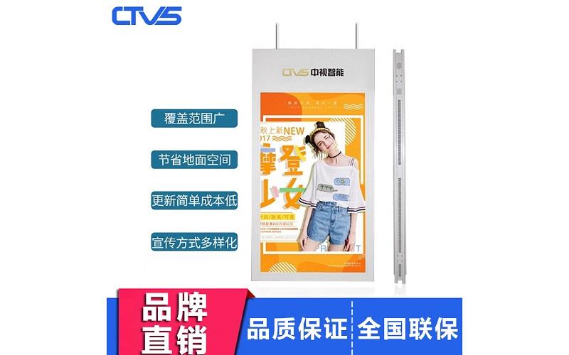 49寸吊装液晶广告机