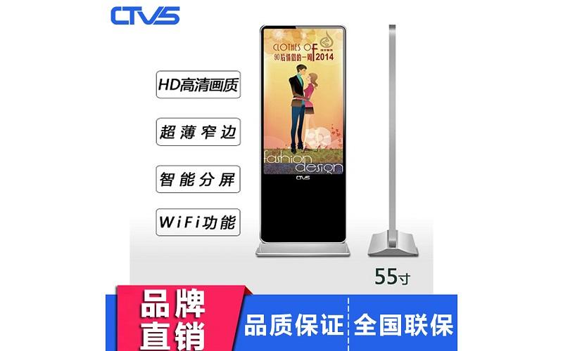 安卓版55寸立式液晶广告机