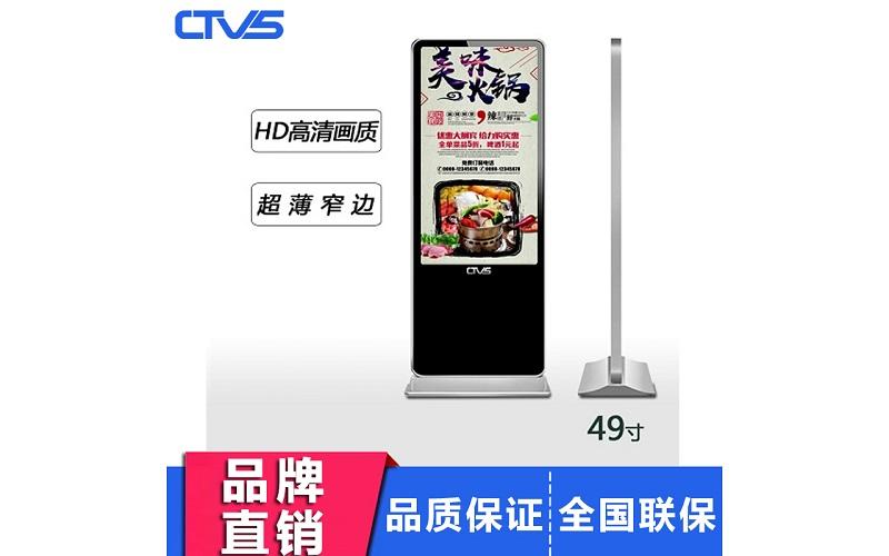 49寸立式液晶广告机单机版
