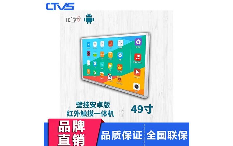 49寸壁挂式红外触摸一体机安卓版