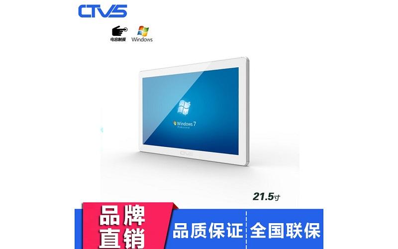 21.5寸壁挂式电容触摸一体机PC版