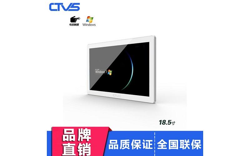 18.5寸壁挂式电容触摸一体机PC版