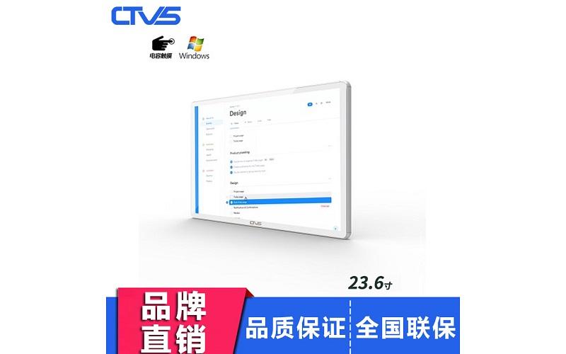23.6寸壁挂式电容触摸一体机PC版