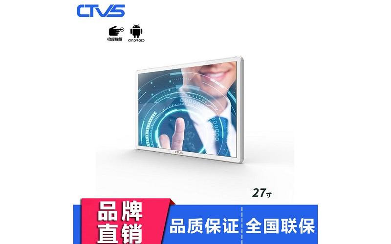 27寸壁挂式电容触摸一体机安卓版