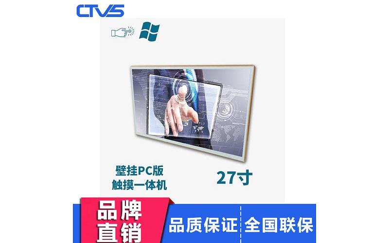 27寸壁挂式电容触摸一体机PC版