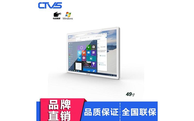 49寸壁挂式电容触摸一体机PC版