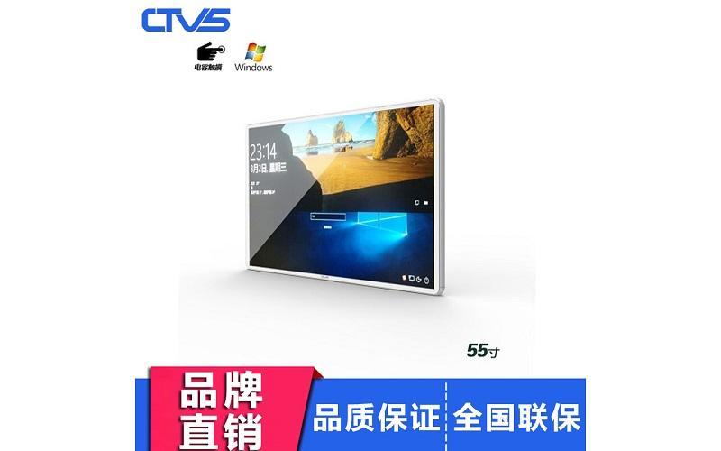 55寸壁挂式电容触摸一体机PC版