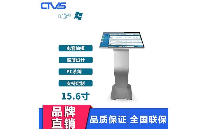 15.6寸卧式电容触摸一体机PC版