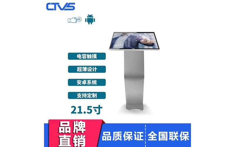 21.5寸卧式电容触摸一体机安卓版