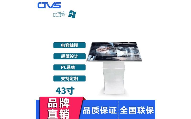 43寸卧式电容触摸一体机PC版