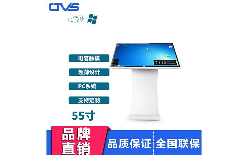 55寸卧式电容触摸一体机PC版