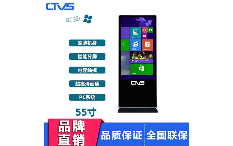 55寸立式电容触摸一体机PC版