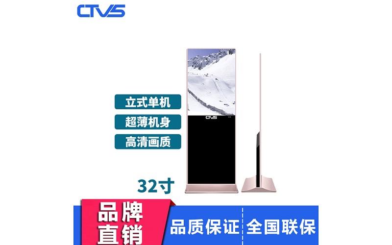 超薄款32寸立式液晶广告机单机版