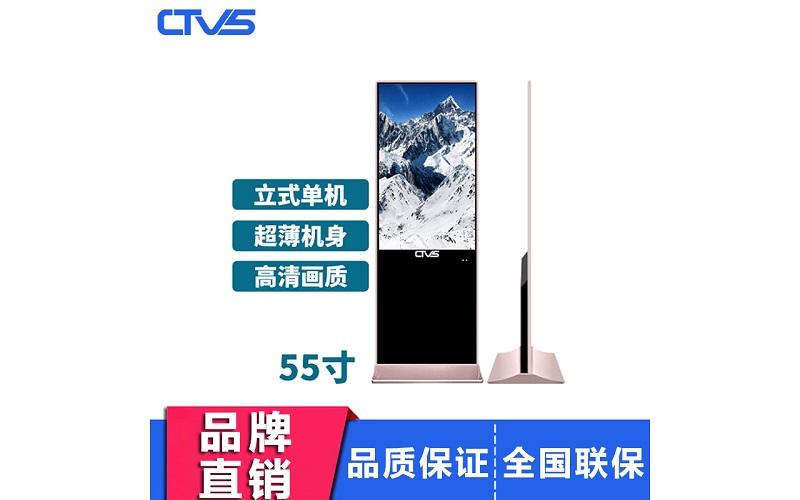 超薄款55寸立式液晶广告机单机版