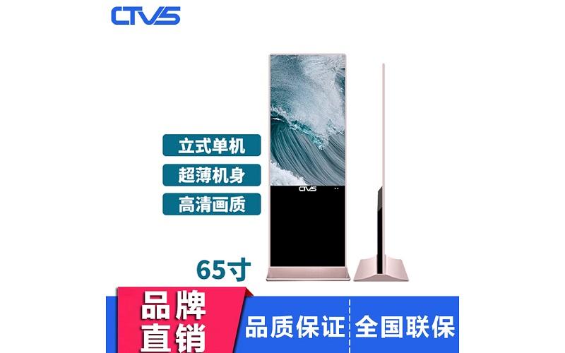 超薄款65寸立式液晶广告机单机版