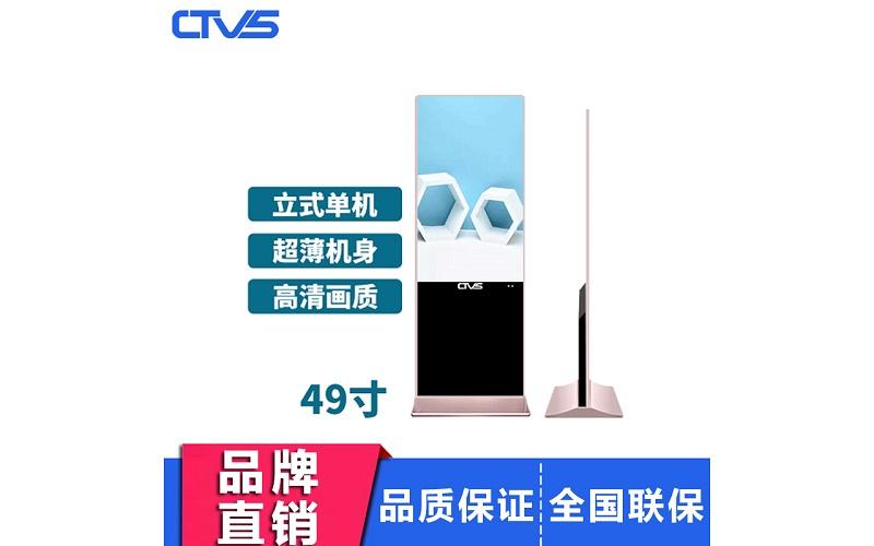 超薄款49寸立式液晶广告机单机版