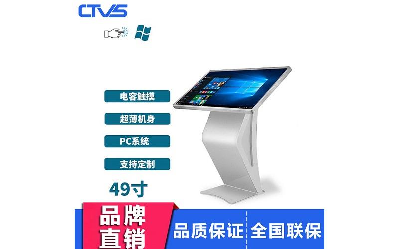 超薄49寸卧式电容触摸一体机PC版