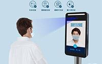 洗手消毒广告机,不仅消毒,还要实现体温检测