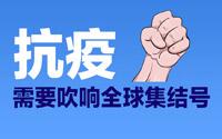 自动测温消毒广告一体机跻身商显领域新载体